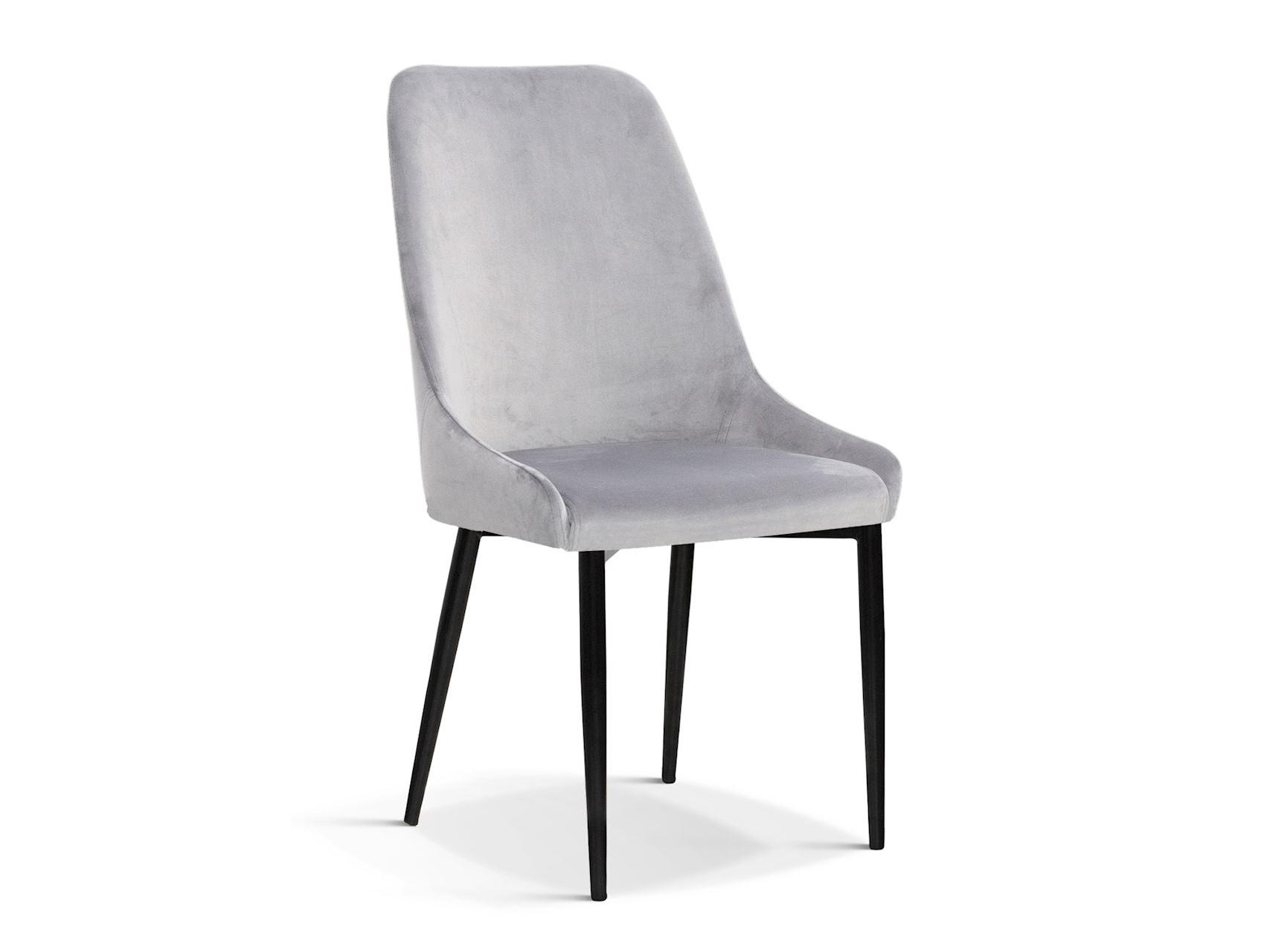 krzesła do jadalni sklep on line