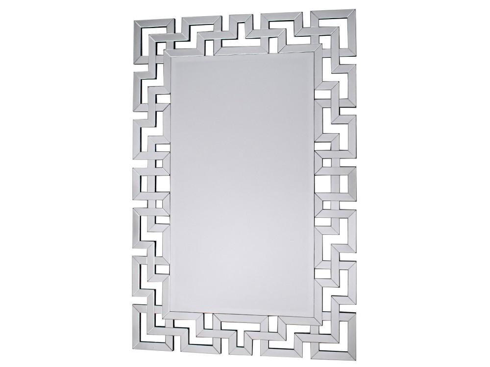 Lustro Dekoracyjne W Lustrzanej Ramie Zeus 80120 Cm